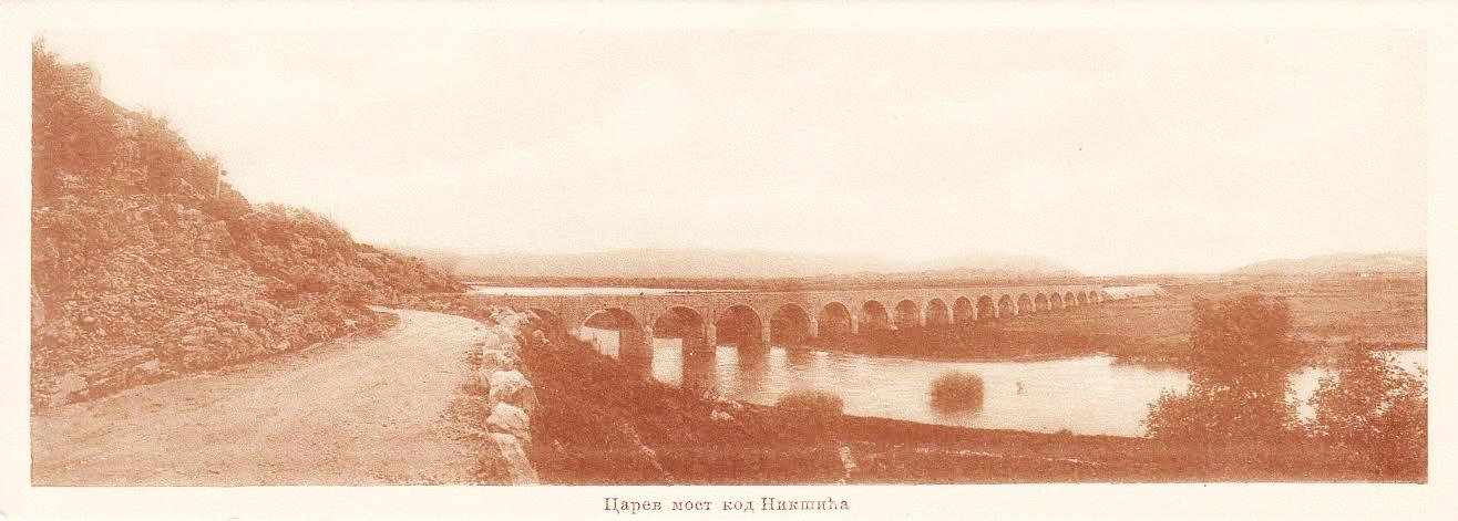 Carevim drumom, preko Carevog mosta