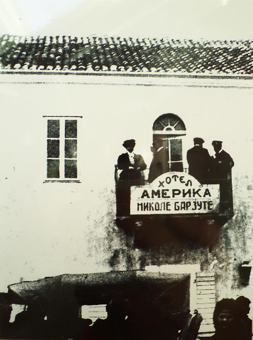 Novine-Hotel Amerika1