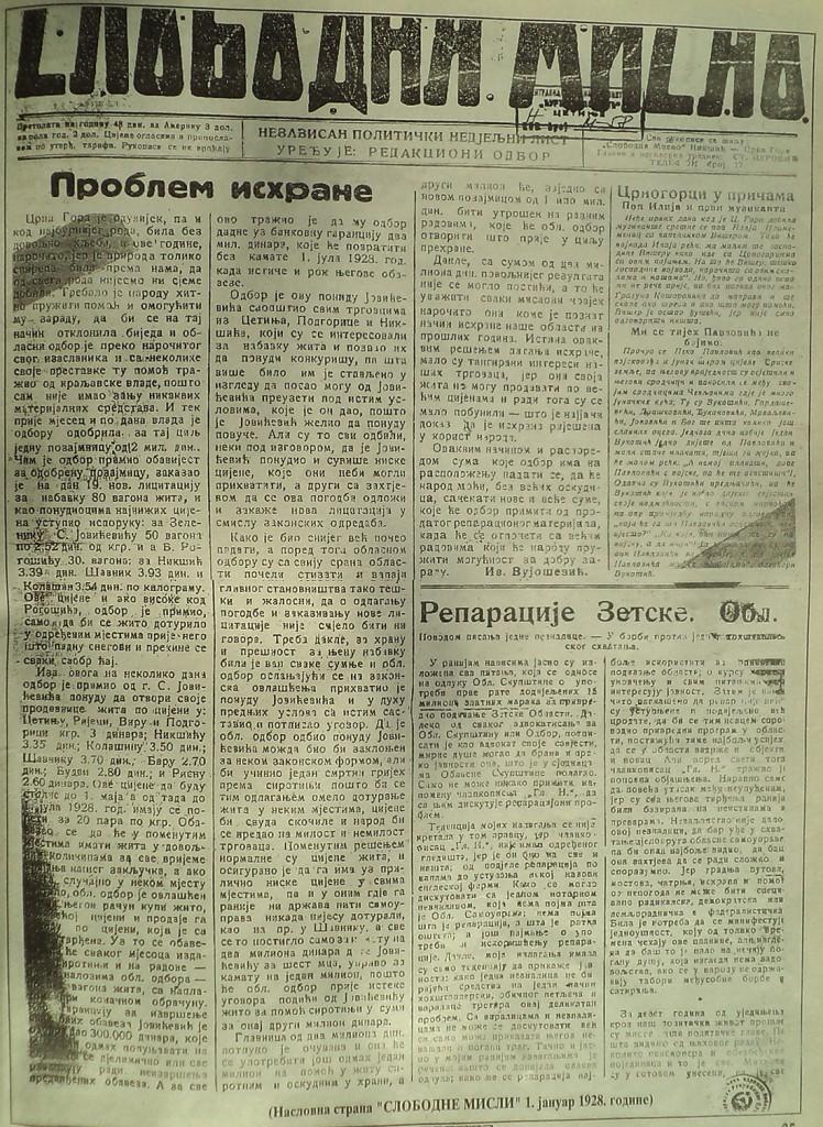 Novine-Slobodna misao