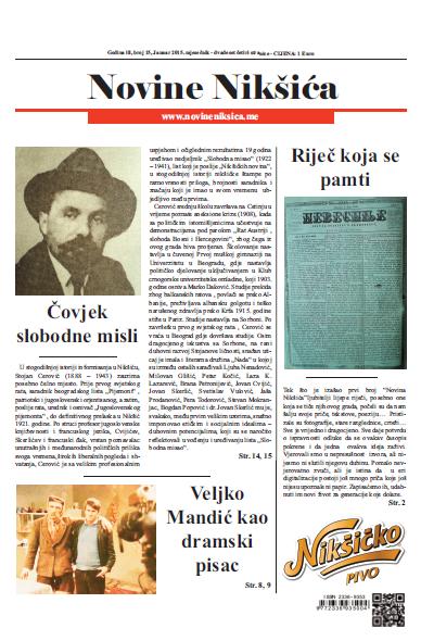 Novine-Naslovna15
