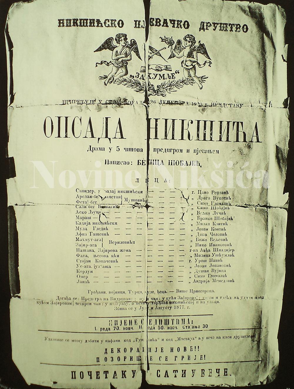 Novine-Pozoriste plakat Zahumlja 1900.