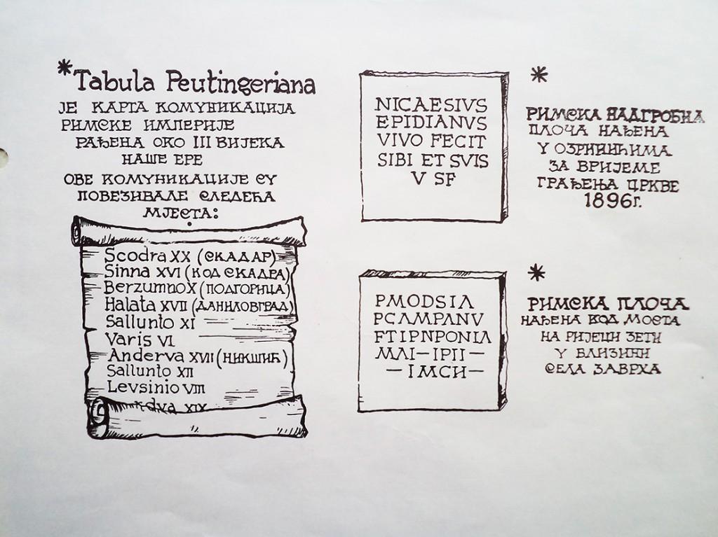 Novine-Stari zapisi17.