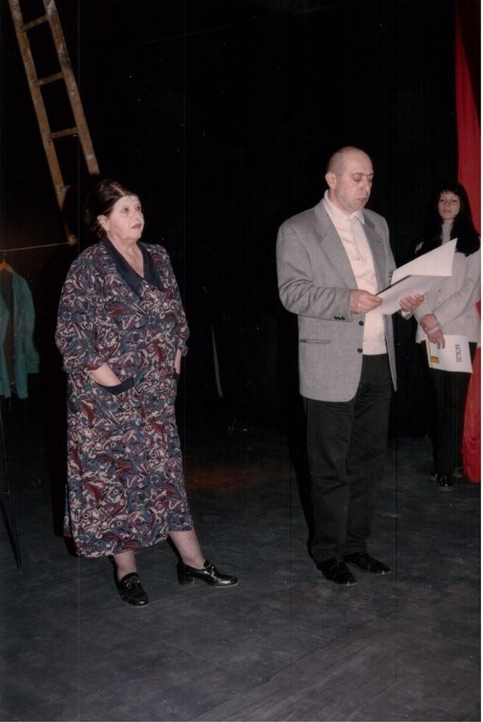 Novine-Pozoriste jednog glumca2