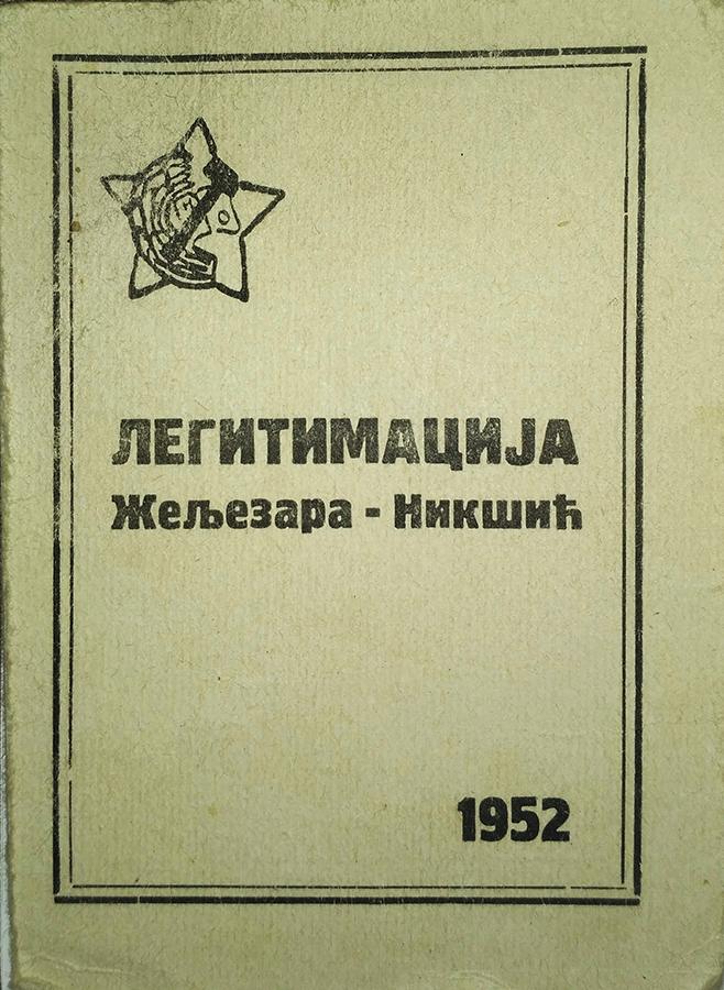 Novine-Zeljezara legitimacija 1952 01