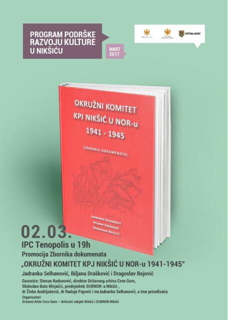 Promocija Zbornika dokumenata