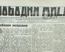 Zašto napisah knjigu o Crnogorcima