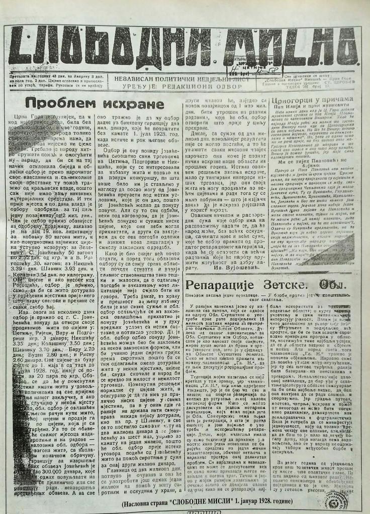 Novine-Slobodna misao naslovna