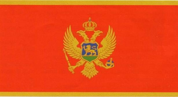 Crna Gora obilježava Dan državnosti