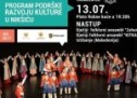 Koncert dječjih folklornih ansambala