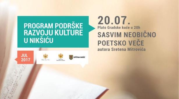 """""""SASVIM NEOBIČNO POETSKO VEČE"""" autora Sretena Mitrovića"""