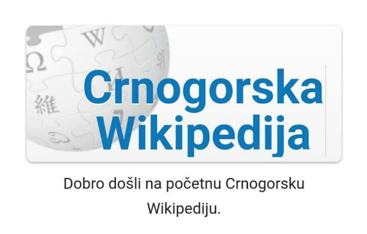 U rekordnom roku: ODOBREN probni test za crnogorsku Wikipediju