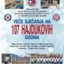 """VEČE SJEĆANJA NA 107 """"HAJDUKOVIH"""" GODINA"""