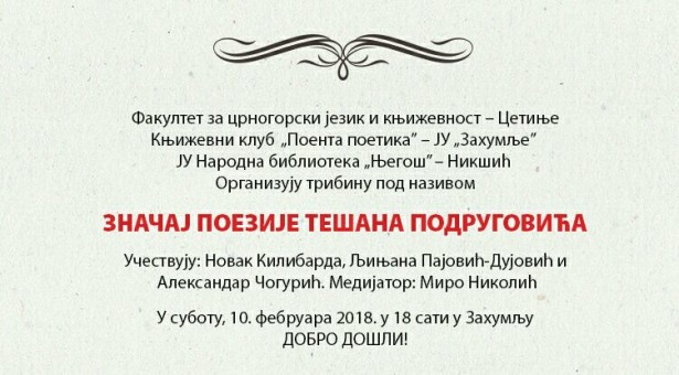 Značaj poezije Tešana Podrugovića