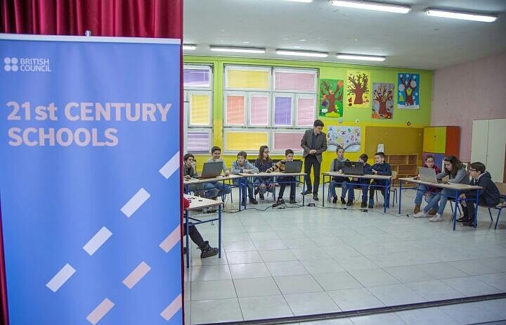 """Projekat """"Škole za 21.vijek"""" - British Council"""