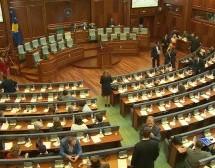 U Prištini ratifikovan sporazum o demarkaciji sa Crnom Gorom