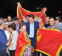 Slavlje u štabu DPS-a u Podgorici