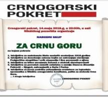 Narodni skup za Crnu Goru
