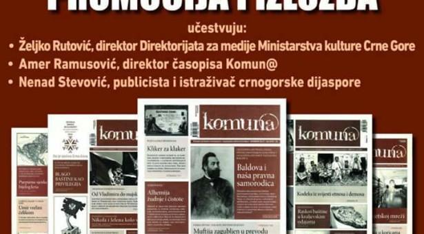 Promocija Komune u Lovćencu