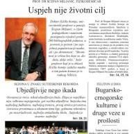 Obilježavanje 5 godina rada Novina Nikšića