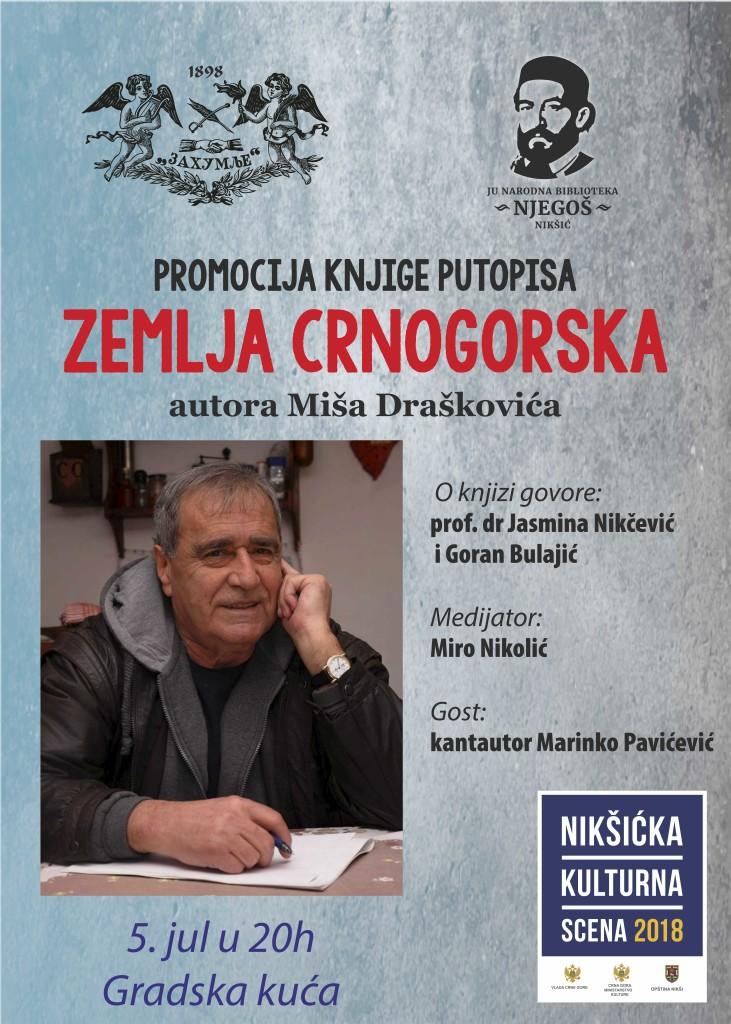 Poster Miso Draskovic
