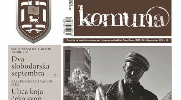 Promocija novog broja Komune u Nikšiću