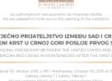 """Izložba """"Dugovječno prijateljstvo između SAD i Crne Gore"""""""