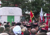 Otkriven spomenik posvećen crnogorskim komitama