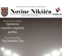 Izašao novogodišnji broj Novina Nikšića