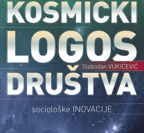 Kosmički logos društva (sociološke inovacije)