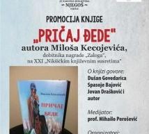 """Promocija knjige """"Pričaj đede"""""""