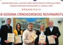 Veče povodom 148 godina crnogorskog novinarstva
