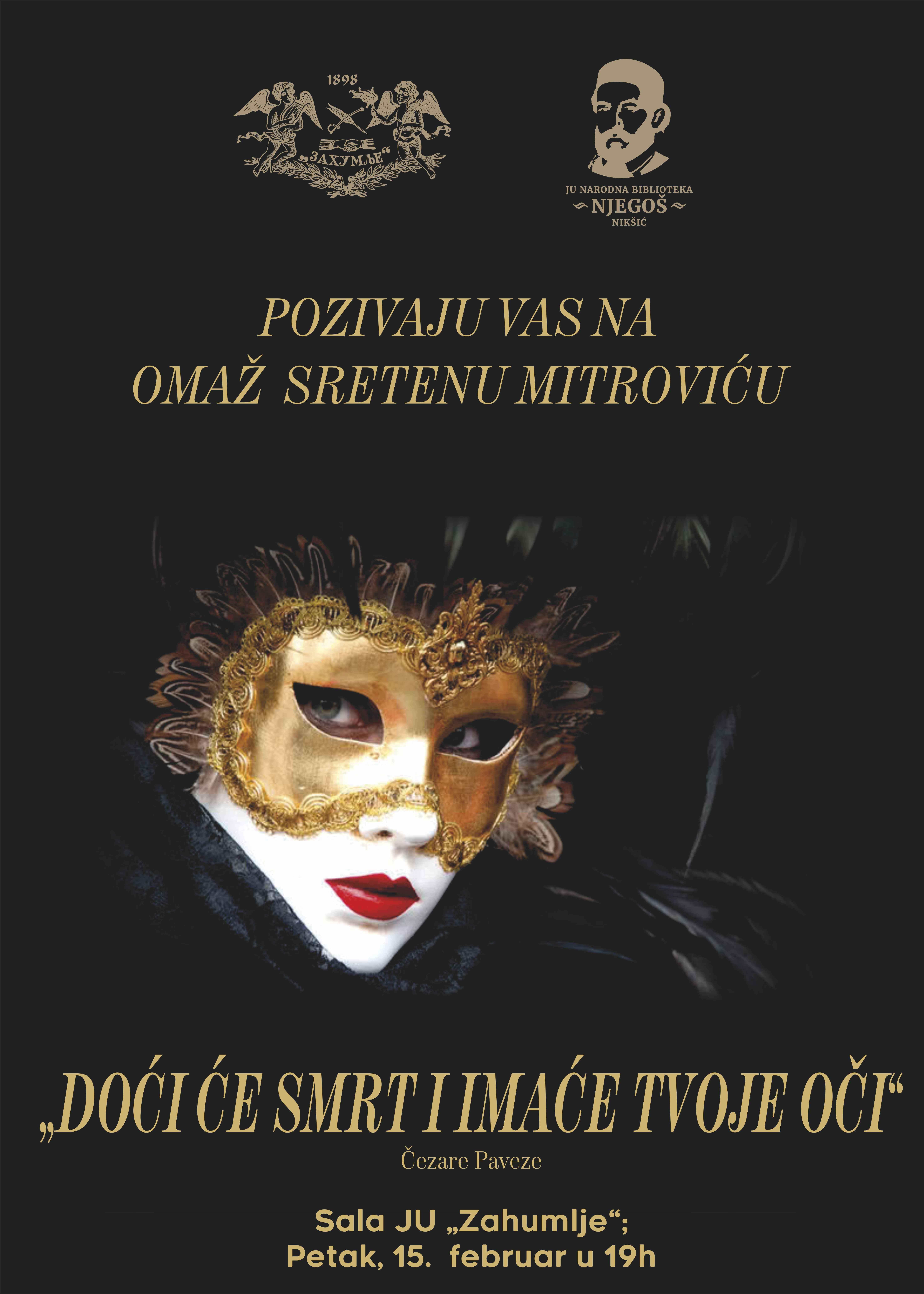 Sjećanje na Sretena Mitrovića