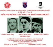 Sjećanje na braću Maksimović