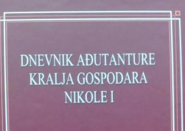Dnevnik ađutanture kralja gospodara Nikole I