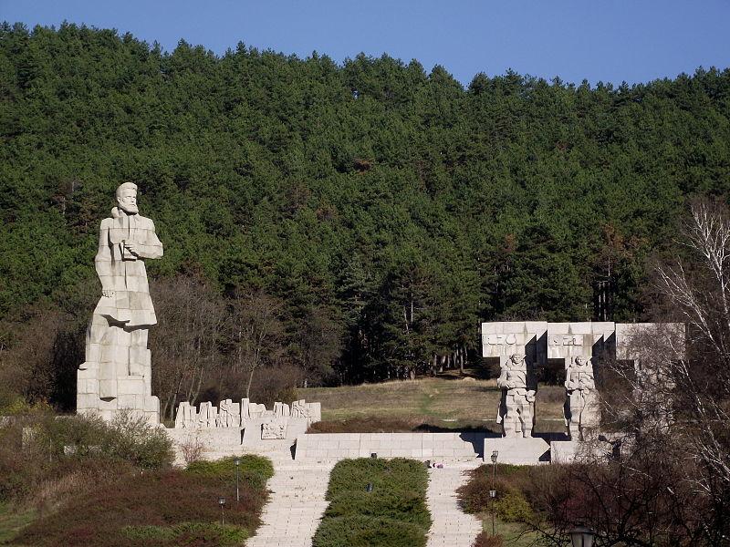 Spomenik Hrista Boteva u  Kaloferu