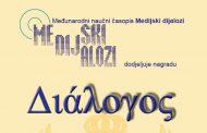 Svečana dodjela Nagrade DIALOGOS