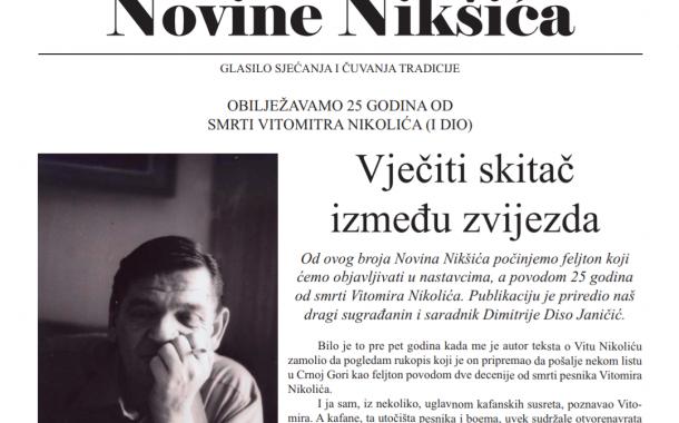 Novine Nikšića na povećanom broju strana