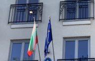 Ambasada Bugarske predstavlja prvu internet izložbu uoči Dana Evrope