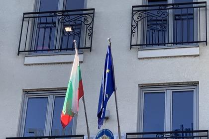 Ambasada Republike Bugarske najavljuje pomoć bolnici u Brezoviku