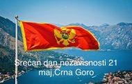 Bugarska ambasada u Crnoj Gori čestita građanima Crne Gore 21. maj