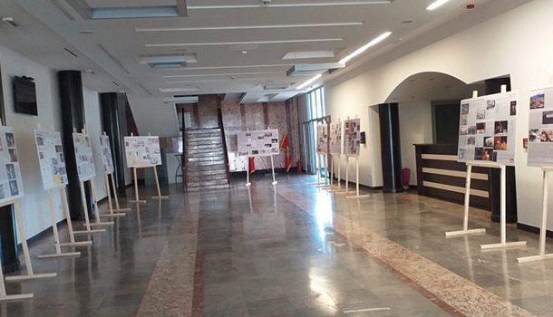 Otvorena izložba dokumenata