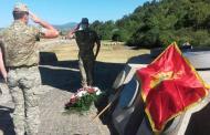 Dan ustanka i Dan državnosti