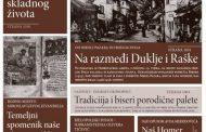 Novi broj časopisa Komuna