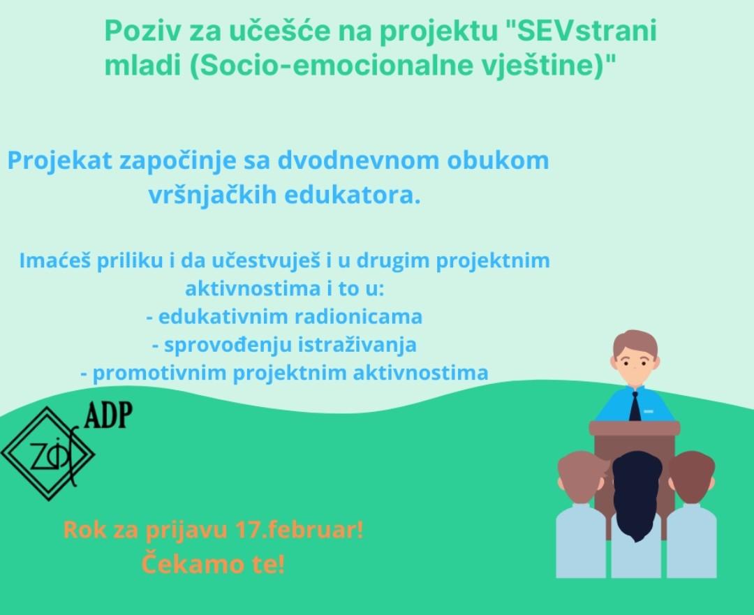 """Poziv za učešće na projektu """"SEVstrani mladi (Socio-emocionalne vještine)"""""""