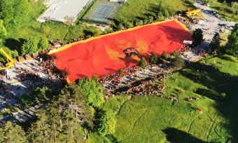 Večeras u Nikšiću podizanje najveće crnogorske zastave