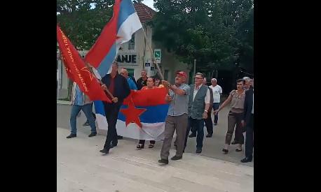 Komunisti direktno sa Sutjeske stigli kod spomenika Ljubu Čupiću