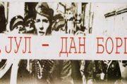 Dan borca – 80 godina od Odluke o podizanju opštenarodnog ustanka